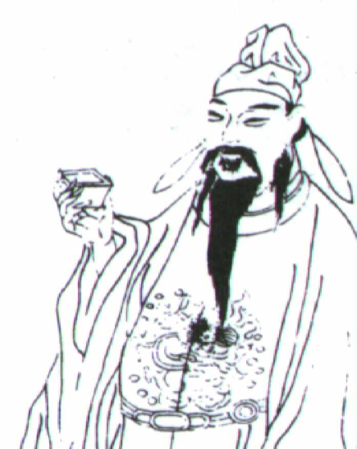 Li Po biography
